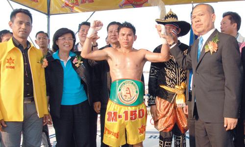 นภาพล ศ.รุ่งวิสัย ป้องกันแชมป์ WBC ASIA