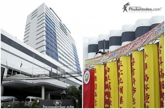 ตรุษจีนภูเก็ตยอดจองโรงแรมเต็ม คาดเงินสะพัดพันล้าน