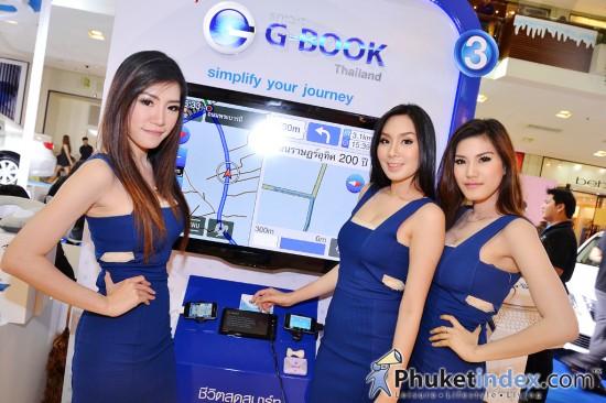 อั้ม พัชราภา @ Corolla Altis 7 Wonder Speed Day Phuket