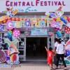 Central Festival Phuket East