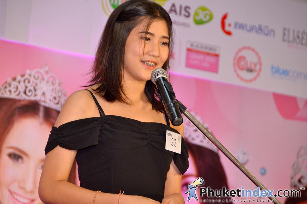 Miss Teen Thai 109