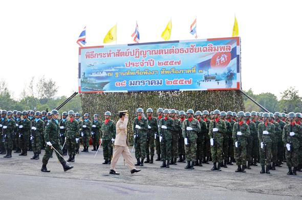ทัพเรือภาคที่ 3 จัดพิธีสวนสนามประจำปี 2557
