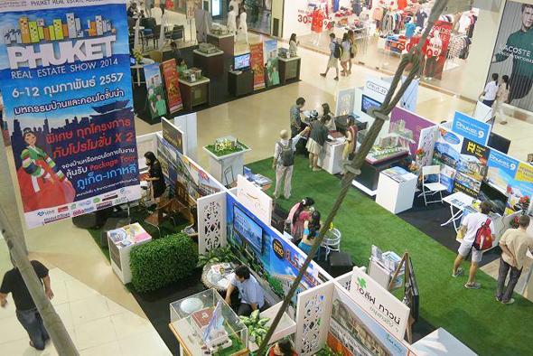 """ผู้ประกอบการอสังหาฯจัดงาน """"Phuket Real Estate Show 2014"""""""