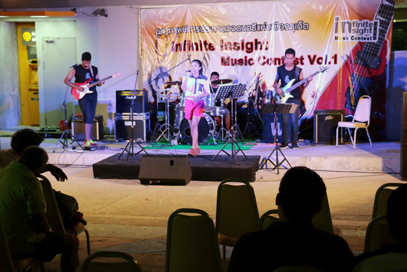 """แถลงข่าวประกวดดนตรีเยาวชน """"Infinite Insight Music Content Vol.1"""""""