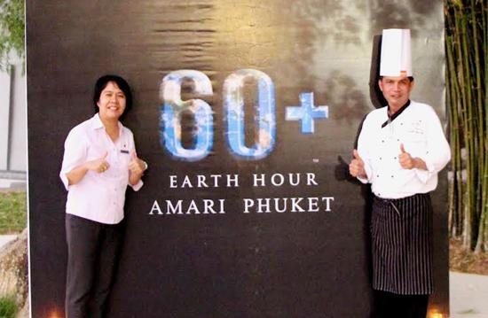 อมารีภูเก็ตร่วมโครงการปิดไฟหนึ่งชั่วโมงเพื่อลดโลกร้อน