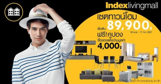 Index-Living-Mall-