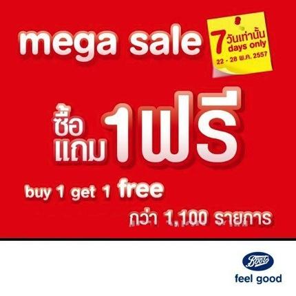Promotion-Boots-Mega-Sale-Buy-1-Get-1-Free