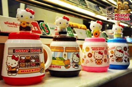 Promotion Mister Donut Hello Kitty Cooler Set