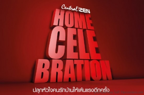 Central-_-Zen-Home-Celebration-640x427