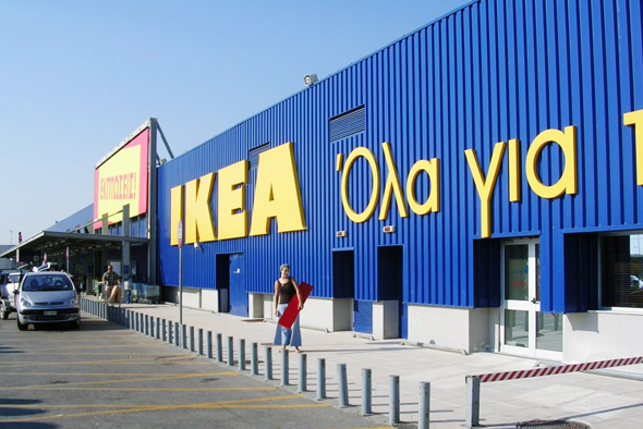 IKEA pick-up point store