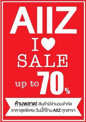 โปรโมชั่น AIIZ I Love Sale Up to 70%  ถึง 12 ต.ค. 57