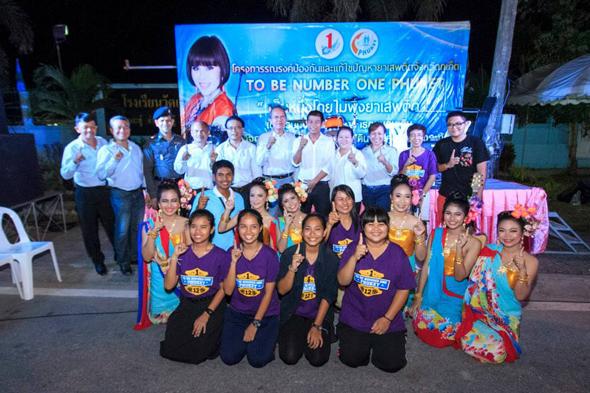 เทศบาลเมืองกะทู้ จัดกิจกรรมถนนเด็กเดิน ครั้งที่ 5