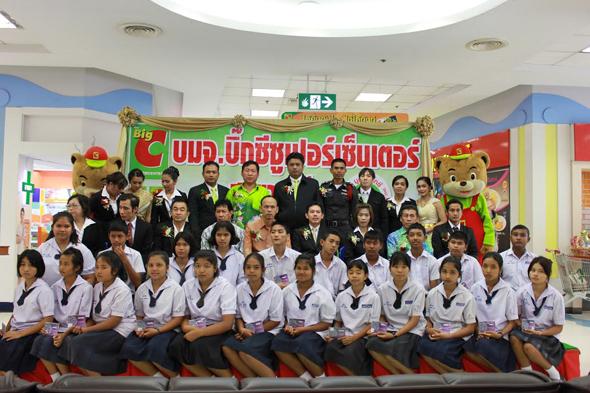 บิ๊กซี มอบทุนการศึกษาให้เด็กนักเรียนภูเก็ต ประจำปี 2557