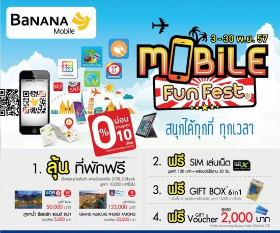 BNM-Fun-Fest promotion