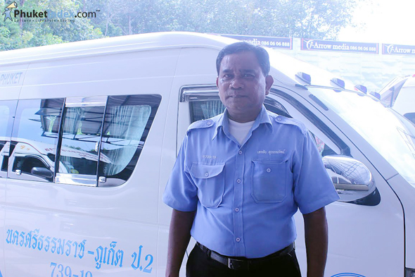 คุณเอกชัย สุวรรณรัตน์ - พนักงานขับรถตู้โดยสาร ภูเก็ต-นครศรีธรรมราช