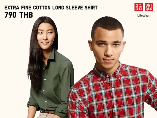 "promotion Uniqlo SALE ""Special Offer"""