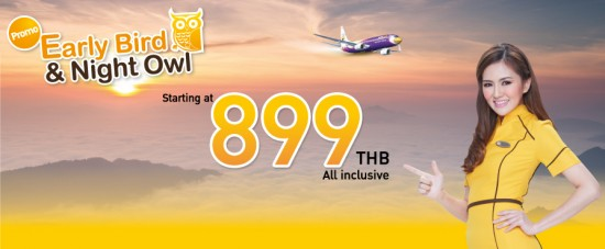 """promotion nokair Early Bird And Night Owl"""""""
