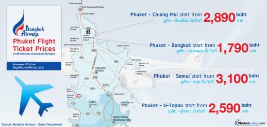 Bangkok Airways Phuket