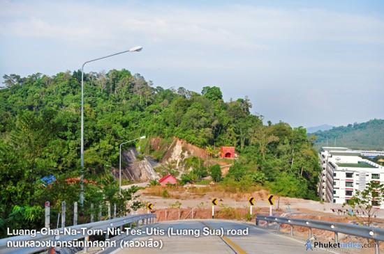 phuket-road