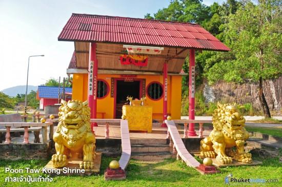 Poon Taw Kong Shrine