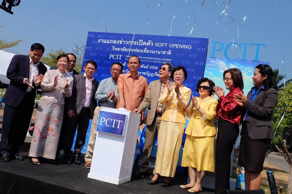 ราชภัฏภูเก็ต เปิดตัว Soft Opening วิทยาลัยการท่องเที่ยวนานาชาติ  เพื่อพัฒนาศักยภาพด้านการเรียนการสอน