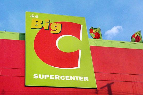 Big C : Supercenter