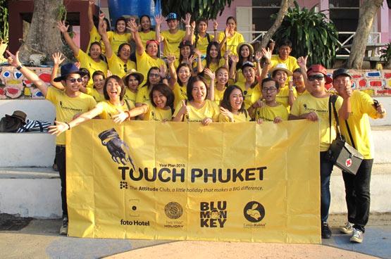 "The Attitude Club ในส่วนของ Hospitality ( Two Villas Holiday, Blu Monkey , Foto Hotel  , Lemon Rabbit ) จัดทำโครงการ ""CSR Touch Phuket 2015"""