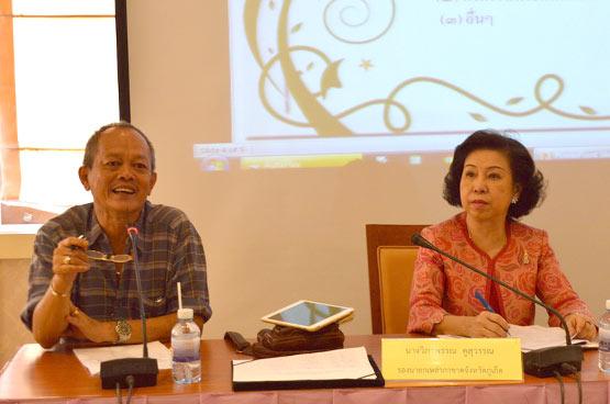 ประชุมโครงการบำบัดทุกข์ บำรุงสุข เทิดไท้องค์อุปนายิกาผู้อำนวยการสภากาชาดไทย