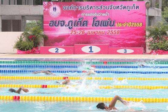 แข่งขันว่ายน้ำ อบจ.ภูเก็ต โอเพ่น ครั้งที่ 6