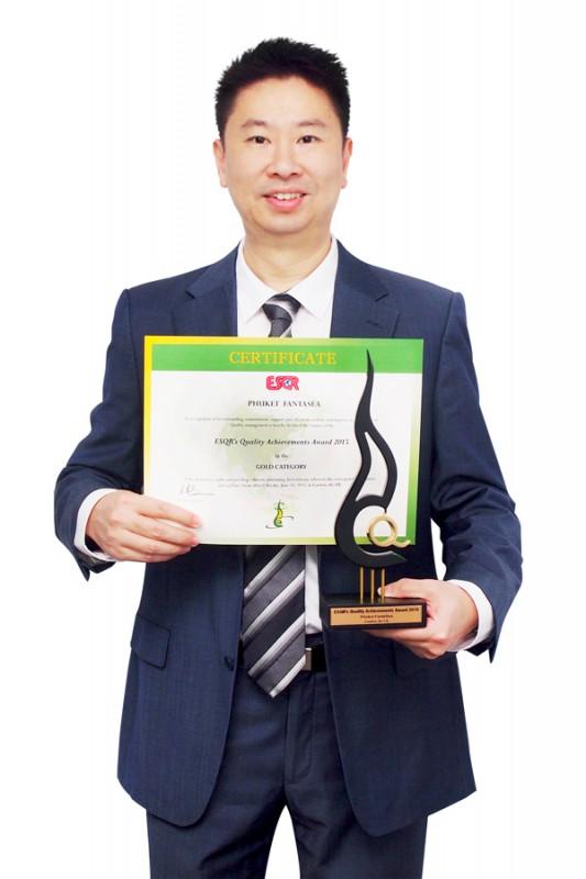 รางวัลเกียรติยศเหรียญทอง ด้านคุณภาพและการบริการยอดเยี่ยม จากองค์กรการตลาดสากล ประเทศออสเตรเลีย (Golden Medal For Quality & Service Award-Worldwide Marketing Organization, Australia)CAMERA