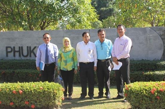 อบจ.ภูเก็ต จัดประชุมหารือแนวทางการพัฒนาปรับปรุงประตูเมืองภูเก็ต (Phuket Gateway)