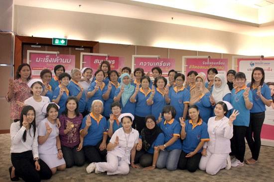 รพ.กรุงเทพภูเก็ต จัดโครงการ Breast Care ดูแลเต้านม