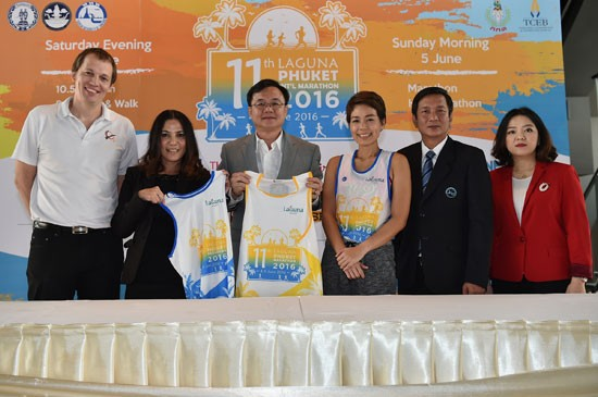 ลากูน่าภูเก็ตแถลงข่าวการแข่งขันวิ่งมาราธอนนานาชาติลากูน่าภูเก็ตครั้งที่ 11