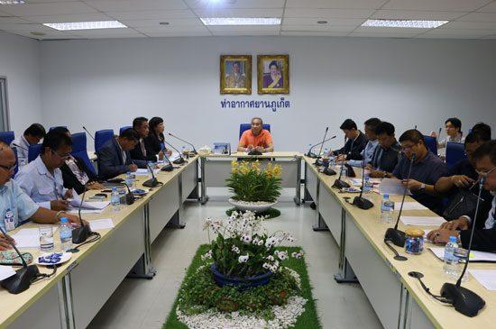 ประชุมหารือ เรื่อง การปิดปรับปรุงอาคารผู้โดยสาร ท่าอากาศยานภูเก็ต (หลังเดิม)