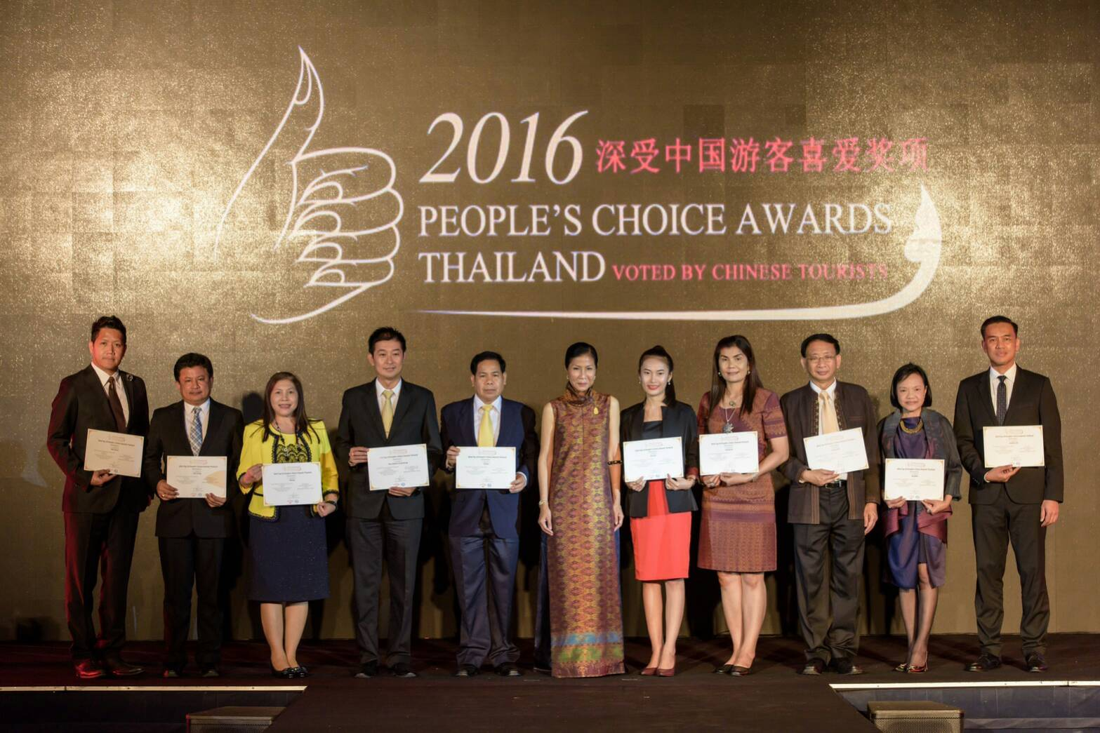 2016 People's Choice Awards Thailand Voted by Chinese Tourists