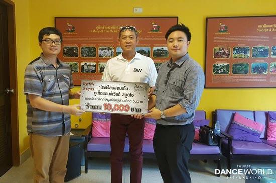 Phuket Dance World Studio จัดการแสดงหารายได้ส่งเด็กไทยสู่เวทีระดับประเทศ