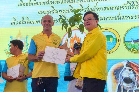 นายฌอน แพนตัน ผู้อำนวยการด้านกิจกรรมความรับผิดชอบต่อสังคมขององค์กร สภาแมริออท แห่งประเทศไทย