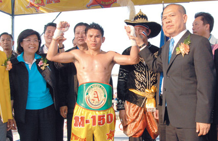 """อบต.ไม้ขาว จัดมหกรรมมวยโลก """"ศึก M-150 ป้องกันแชมป์ WBC Asia"""""""