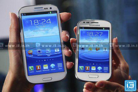 Galaxy S III mini พร้อมขายในไทย 7 ก.พ. นี้