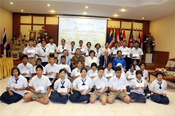 มูลนิธิไทยซาร์โก้ มอบทุนการศึกษานักเรียนภูเก็ต