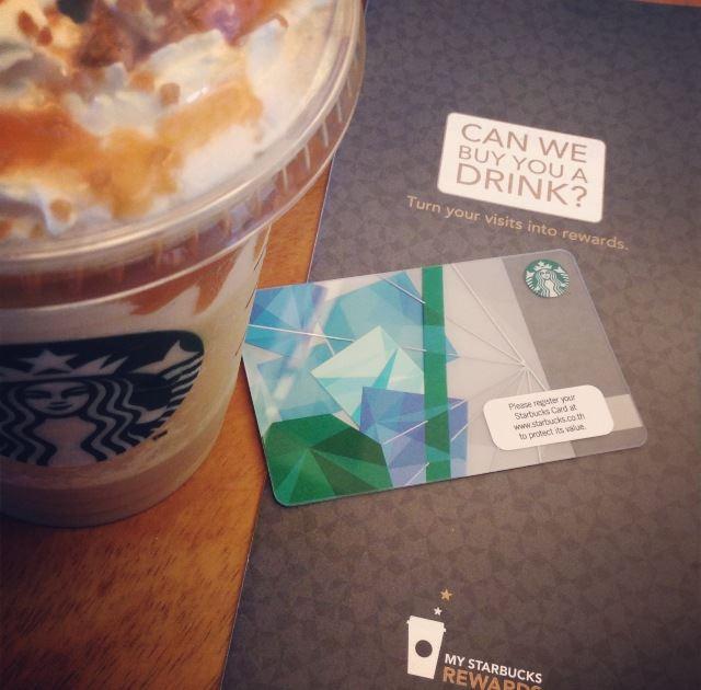 โปรโมชั่นดีดีที่ Starbucks