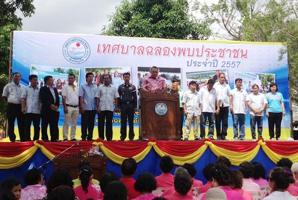 เปิดงานเทศบาลฉลองพบประชาชน ประจำปี 2557