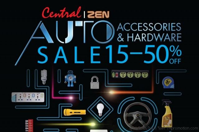 Central/ZEN Auto Accessories & Hardware Sale (10 ก.ค. – 4 ส.ค. 57)