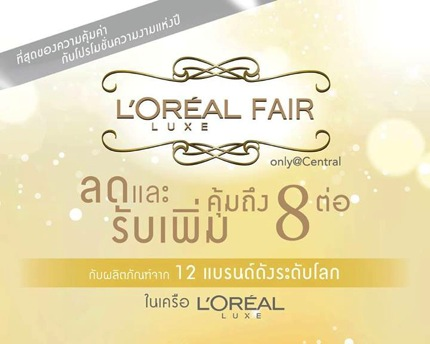 Promotion L'oreal Luxe Fair July 2014