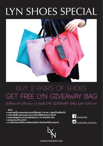 Lyn ซื้อรองเท้า 2 คู่ รับฟรี LYN Giveaway Bag (ถึง 30 ก.ย.57)