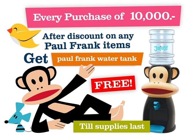 โปรโมชั่น Paul Frank ช๊อปครบ 10,000 รับฟรี  Water Tank (เริ่ม 29 ต.ค.57)