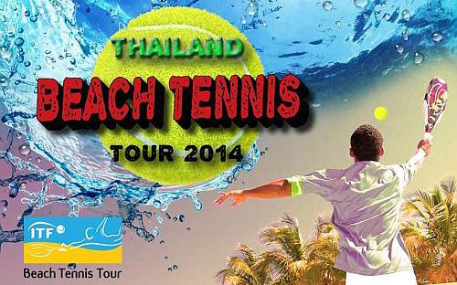 แข่งขันเทนนิสชายหาดระดับโลกที่ภูเก็ต 5-7 ธ.ค.นี้