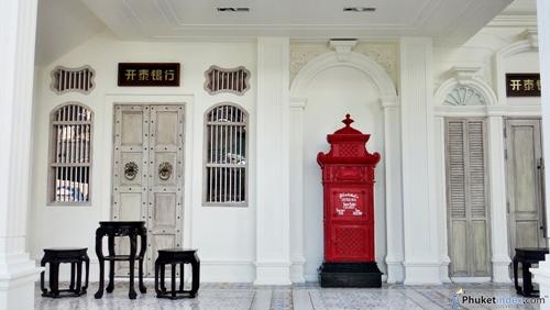 รายงานพิเศษ : ธนาคารกสิกรไทย สาขาภูเก็ต ปรับปรุงอาคารให้เป็นรูปแบบชิโน-โปรตุกีส