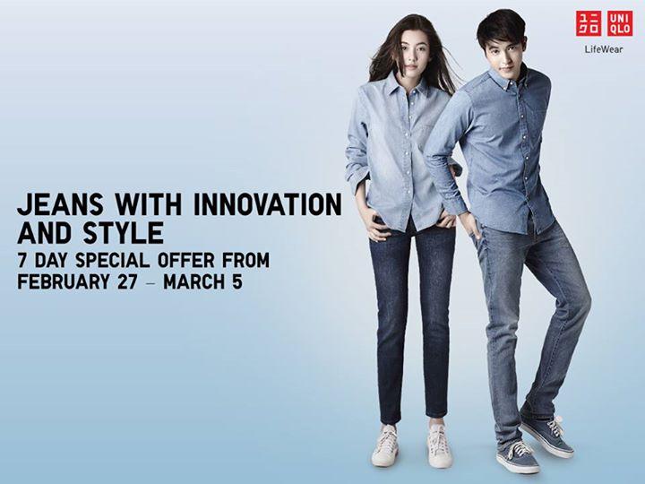 โปรโมชั่น Uniqlo Jeans With Innovation And Style ( 27 ก.พ. – 5 มี.ค.58)