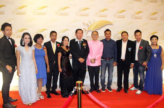 นายก อบจ.ภูเก็ต ร่วมงาน Phuket Reporter Awards 2015
